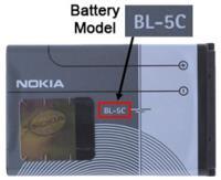 Nokia BL-5C Battery Photo